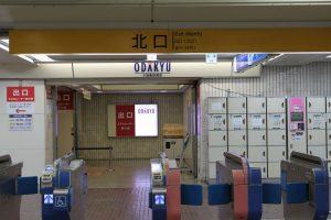 小田急線町田駅北口改札