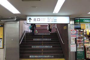 北口改札階段前