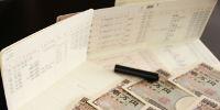 預貯金・有価証券の承継